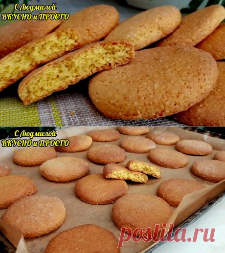 Овсяное печенье с тыквой. Рецепт (МК) + видео