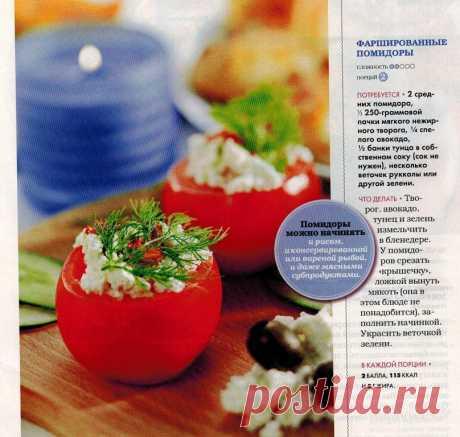 Рецепты блюд для снижения веса  https://8.ak-pitaniya.com/