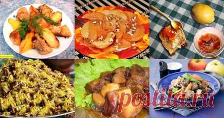 Айва - 51 рецепт приготовления пошагово - 1000.menu Айва - быстрые и простые рецепты для дома на любой вкус: отзывы, время готовки, калории, супер-поиск, личная КК