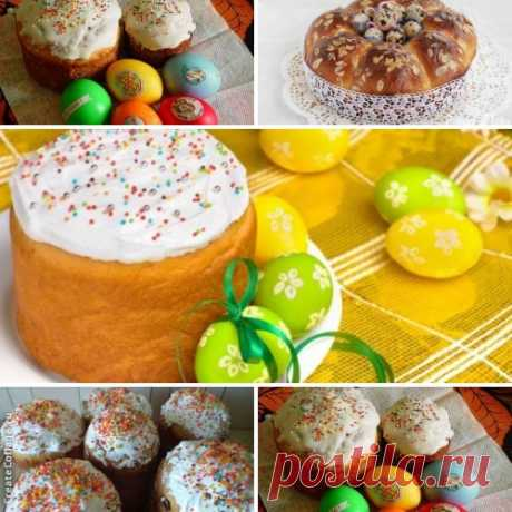 Easter cakes (a selection by Easter)