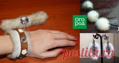 Что можно сделать из старой дубленки и шубы: самые лучшие идеи | Полезно (Огород.ru)