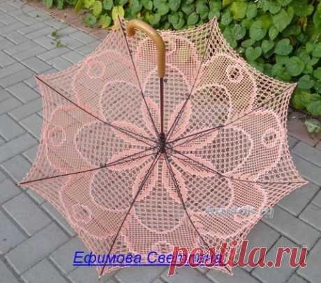 Uncinetto d'oro: Bellissimo l'ombrello !