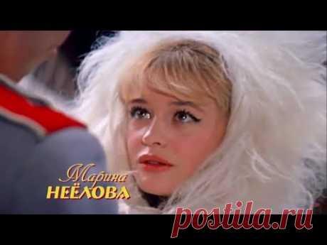 Сегодня вечером. Марина Неелова. Выпуск от 11.01.2020 - YouTube