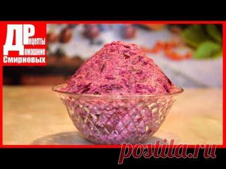 Салат из печеной свеклы с орехами! Простой и вкусный рецепт.