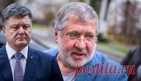 Коломойский рассказал, что может делать Порошенко после ухода с поста президента Украины — Листай.ру ✪ Портал новостей