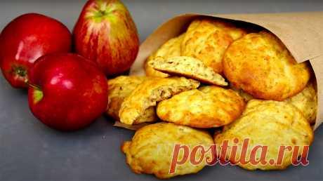 Начинаю есть и остановиться не получается - только прятать (яблочное печенье за 20 минут, мое любимое)   Кухня наизнанку   Яндекс Дзен