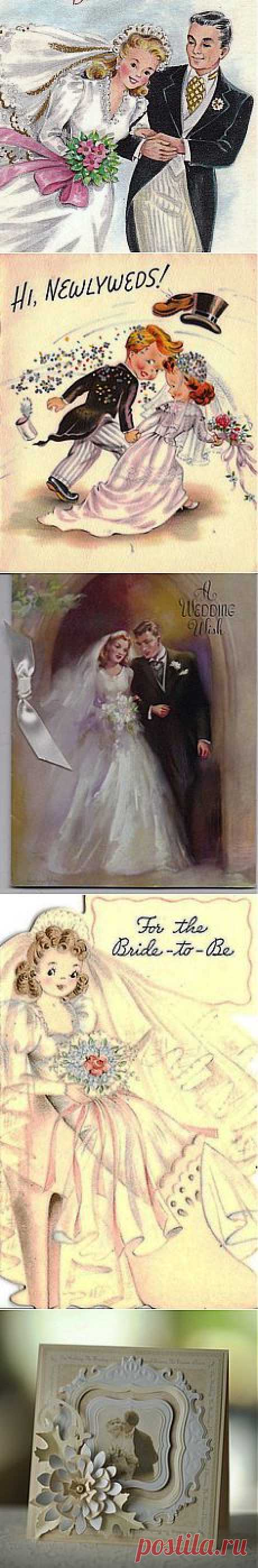 A Message for the Bride and Groom- 1940s Vintage Card