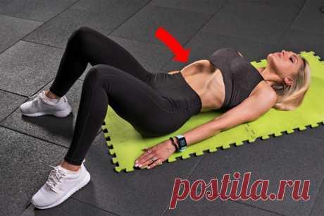 Комплекс упражнений за 9 минут, с которым пресс станет плоским, а талия тонкой | Хитрости жизни