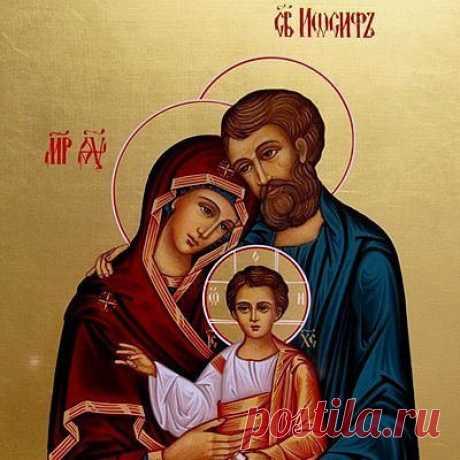 """ЧУДОТВОРНАЯ МОЛИТВА О СЕМЬЕ Читайте ее хотя бы 40 дней подряд и вы удивитесь ее благодатной силе, удивитесь насколько счастливей стала ваша семья.. """"Владычице Преблагословенная, возьми под Свой покров семью мою, всели в сердца супруга моего (супруги моей) и чад наших мир, любовь и непрекословие всему доброму, не допусти никого из семьи моей до разлуки и тяжкаго расставания, до неисцельных болезней и преждевременныя и внезапныя смерти. А дом наш и всех нас, живущих в нем, с..."""