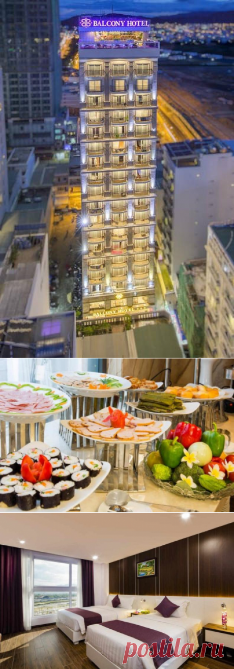 Правда про отель Balcony Hotel 3*, Нячанг, Вьетнам