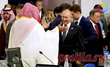 США: особое приветствие? | Новости в России и мире