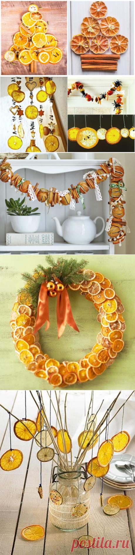 Идеи цитрусового декора — Сделай сам, идеи для творчества - DIY Ideas