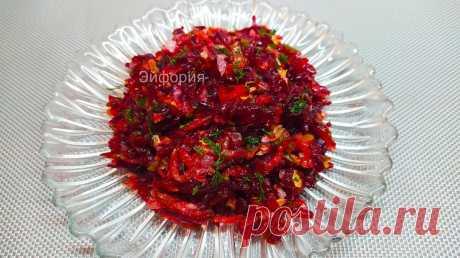 Готовлю салат вместо винегрета и кладу много лука (от этого он только вкуснее) | Эйфория. | Яндекс Дзен