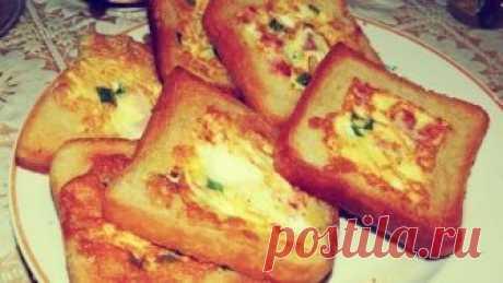 Тосты на завтрак Ингредиенты: - белый хлеб - яйца - ветчина - зеленый лук - соль По вкусу: - помидоры - болгаркий перец  Приготовление: Нарезаем белый хлеб. Вырезаем ножом квадратик. В миске смешиваем яйца, ветчину, зеленый лук, соль, остальное по вкусу. Кладем ломтик хлеба на сковороду, ложкой вливаем туда нашу смесь, обжариваем с двух сторон и наш аппетитный завтрак готов!