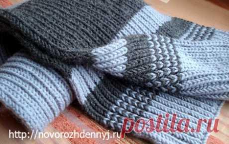 Как связать шарф спицами (для начинающих), детский шарф Как связать шарф спицами (для начинающих), детский шарф. Насколько теплым может быть обычный шарф, если верно подобрать пряжу и узор для шарфа... Вам понадобится: