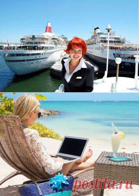Как легко зарабатывать путешествуя по миру? Отдых в прибыль! | Travel Best | Яндекс Дзен