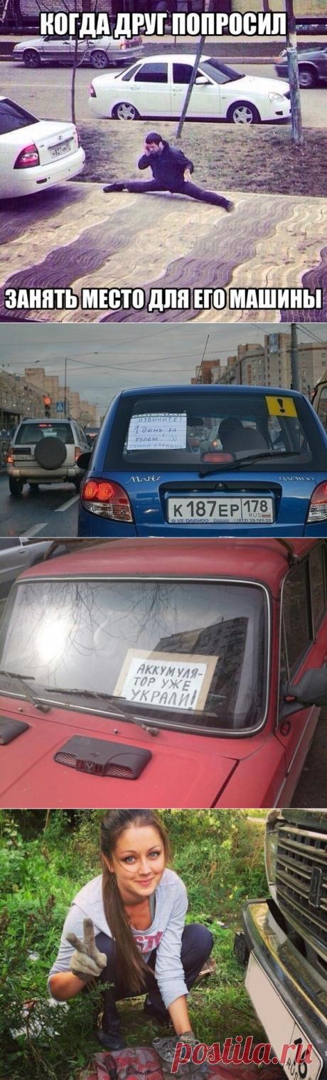 Автомобильные фото приколы (30 фото)