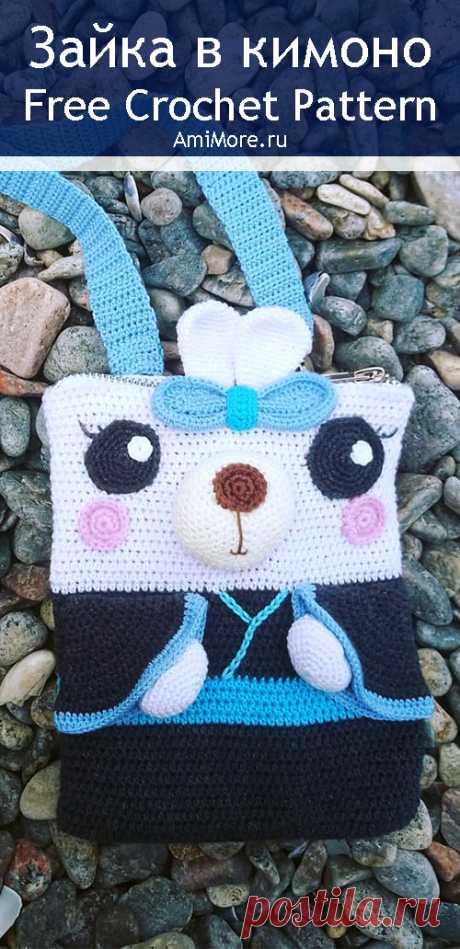 PDF Зайка в кимоно крючком. FREE crochet pattern; Аmigurumi animal patterns. Амигуруми схемы и описания на русском. Вязаные игрушки и поделки своими руками #amimore - заяц, зайчик, кролик, сумка зайчонок, детская сумочка в виде зайки, крольчонок.