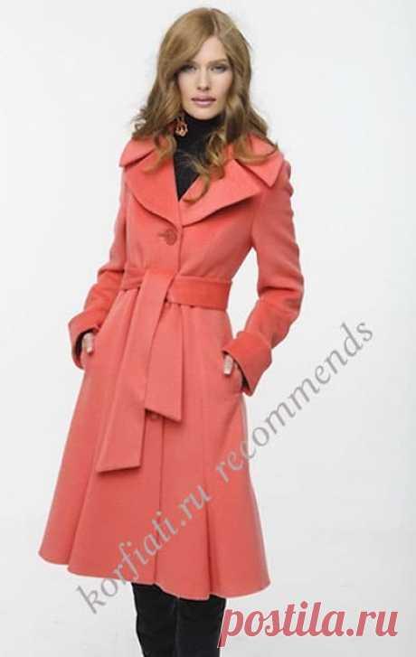 Пальто женское - выкройка от Анастасии Корфиати Это элегантное пальто женское кораллового цвета - то, что нужно для наступающей весны. Пальто женское - в нем актуально все - цвет, фасон, большой воротник
