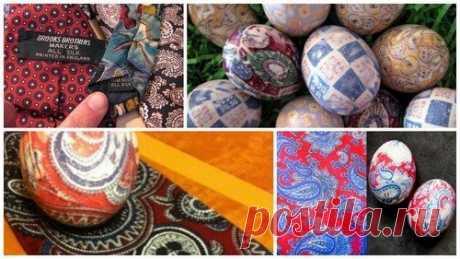 Покраска пасхальных яиц в ткани. Как покрасить яйца на Пасху. Оригинальные решения и проверенные методы. Как покрасить крашенки натуральными красителями