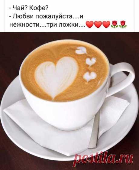 Я желаю Вам осень , полную любви,теплых красок , аромата кофе и поцелуев