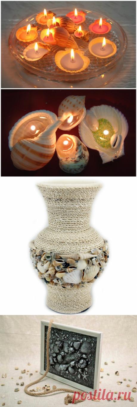 Мечты о лазурных берегах: 18 способов использования ракушек для декора жилья