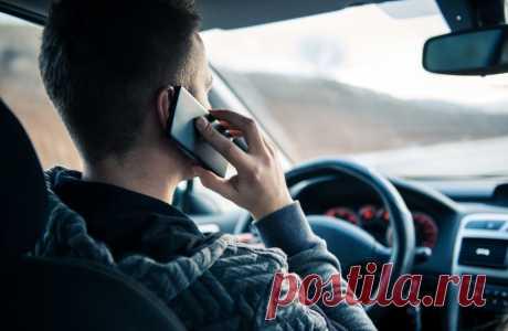 """ГИБДД обьяснили когда можно говорить по телефону за рулем — Информационное Агентство """"365 дней"""""""