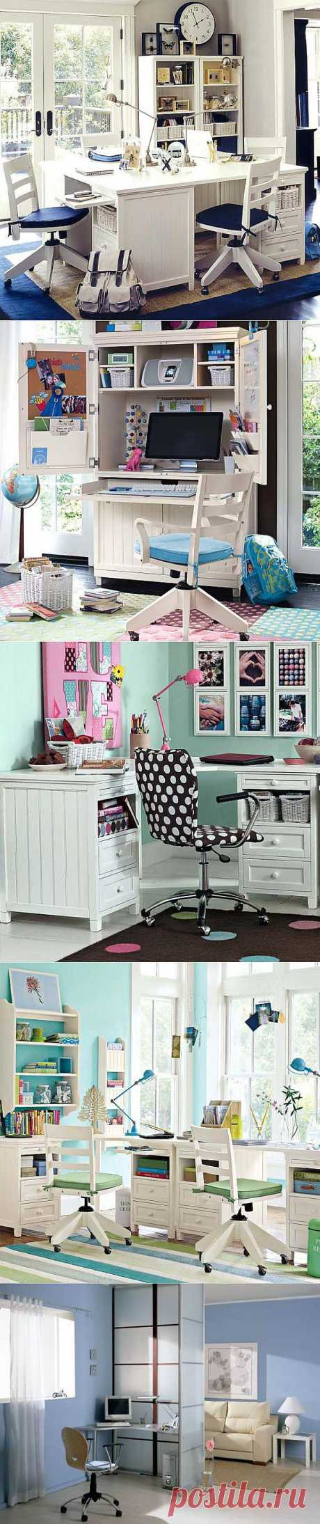 Организация рабочего пространства в детской комнате | Интерьер и Дизайн