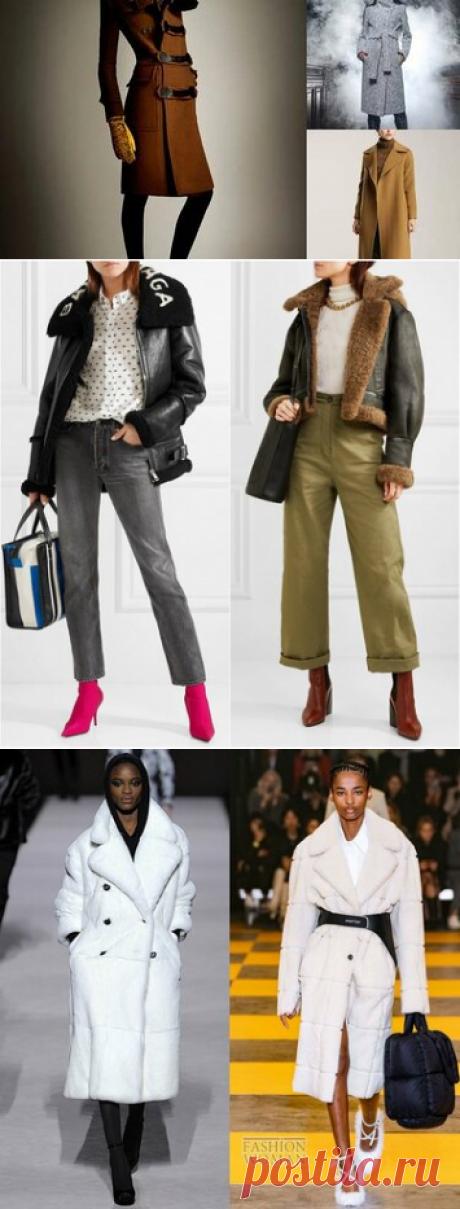 12 карточек в коллекции «Мода осень-зима 2019-2020: тренды женской одежды» пользователя Mila P. в Яндекс.Коллекциях
