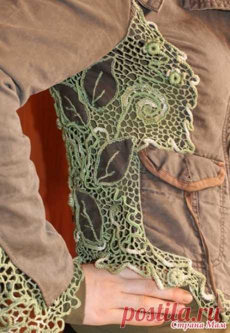 Реанимация куртки или опять выдумываю... - Все в ажуре... (вязание крючком) - Страна Мам