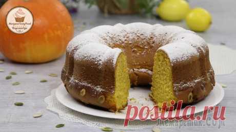 Тыквенный кекс с лимонной ноткой