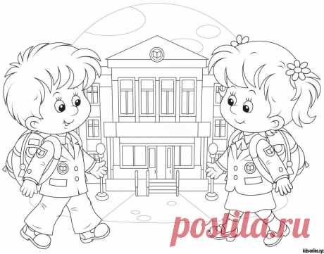 school coloring pages printable school coloring pages free school coloring pages for kindergarten school coloring pages for preschoolers school coloring pages to print school coloring pages for second grade school coloring pages for adults sunday school coloring pages sunday school coloring pages adam and eve sunday school coloring pages about love sunday school coloring activity pages school age coloring pages at school coloring pages