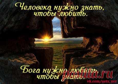По Слову