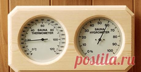 Какая температура в русской бане должна быть | PoweredHouse | Яндекс Дзен