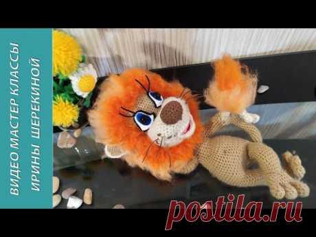 """Львенок из """"Я на солнышке лежу"""", ч.5. Lion cub from """"I lie in the sun"""", p.5. амигуруми, вязать, toy"""