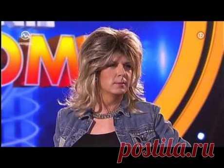 Andrej Bičan   Touch Me   Samantha Fox