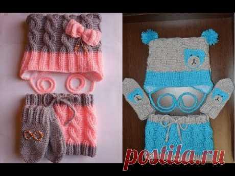 Knitting by a hook. Children's set. Cap (braid pattern)