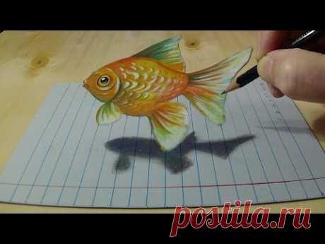 Рисунок Золотая рыбка на подкладке бумаге - 3D Анаморфное Art