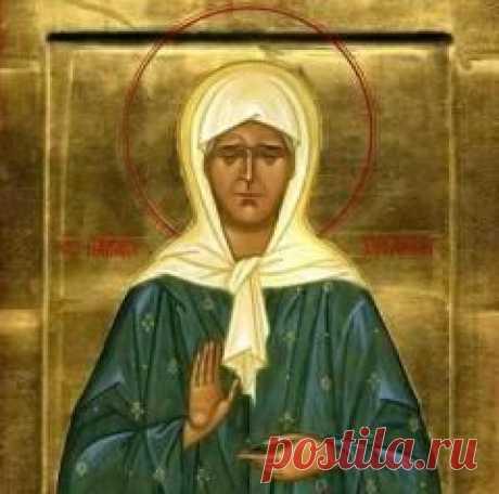 Сегодня 02 мая памятная дата День Блаженной Матроны Московской