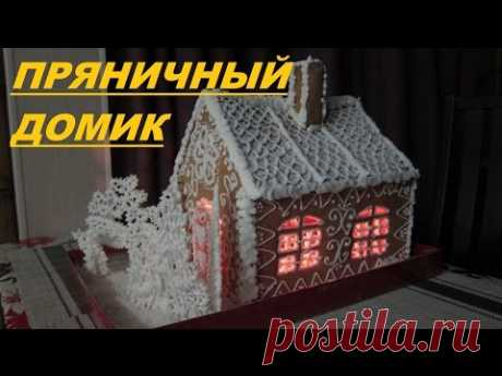 La casita de melindres (Gingerbread house)
