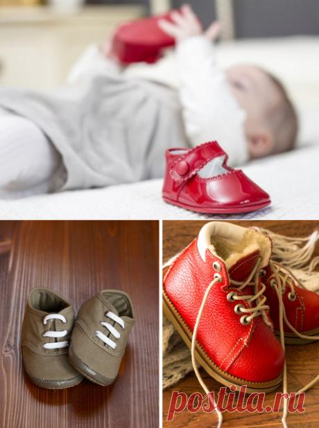 Когда нужна первая обувь ребенку: в каком возрасте малышу пора носить обувь. Как правильно подобрать первую обувь для младенца, чтобы избежать развития плоскостопия. | Woman.ru