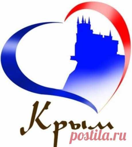 Крымская косметика – официальный сайт. Купить крымскую косметику в интернет-магазине недорого