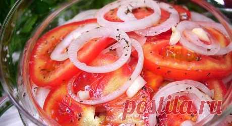 Безумно Вкусная Закуска из лука и помидоров! Весь Секрет в Маринаде! Закуска из помидоров и лука. Закуска получается в меру соленая, в меру острая, в меру пикантная, и очень вкусная! Чем дольше стоит, тем становится