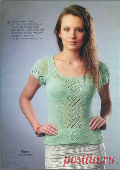 Пуловер с короткими рукавами ( узор)