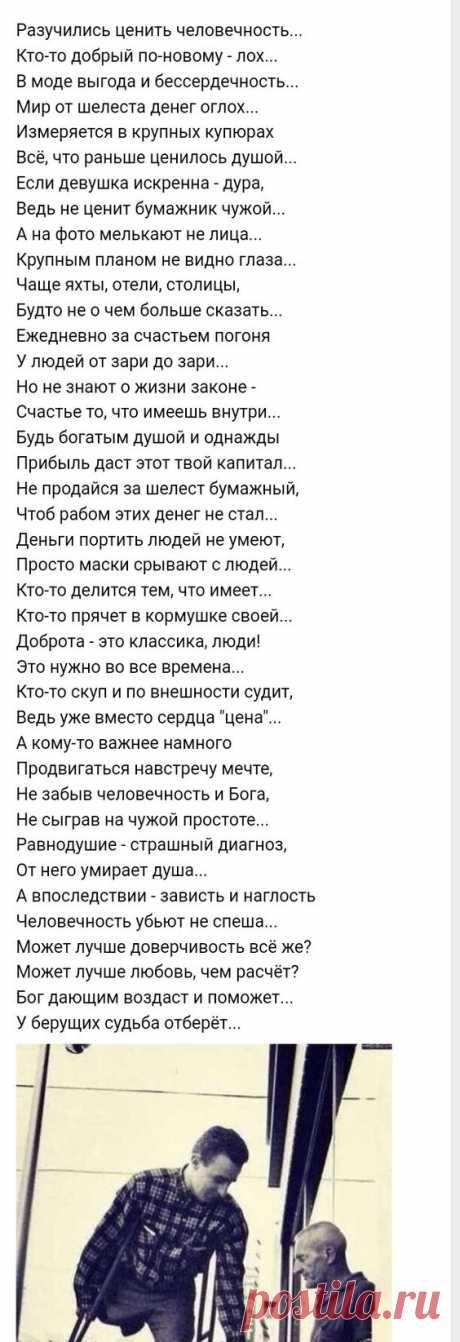 (19) Pinterest