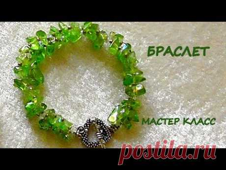 DIY / How to Make a beaded bracelet