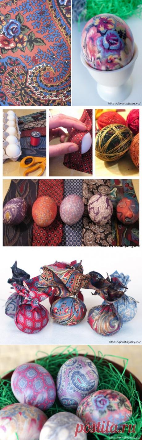 Красим яйца к Пасхе яркой тканью - мастер класс.