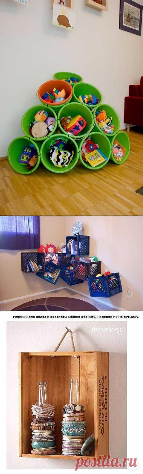 2 идеи хранения игрушек+1 / Организованное хранение / Модный сайт о стильной переделке одежды и интерьера