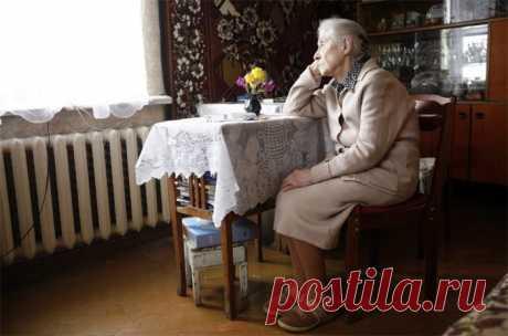 Список привилегий для пенсионеров от государства, которые проживают одни