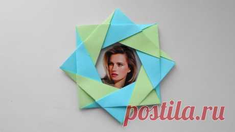Оригами рамка для фото из бумаги своими руками  Оригами рамка для фото или просто фоторамка — очень простая поделка из бумажных модулей. Такая простая поделка может не только оформить фотографию, но и стать самостоятельным элементом декора. Сд…